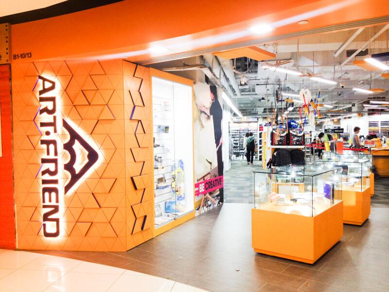 รวมร้านอุปกรณ์งานฝีมือและเครื่องเขียนในสิงคโปร์