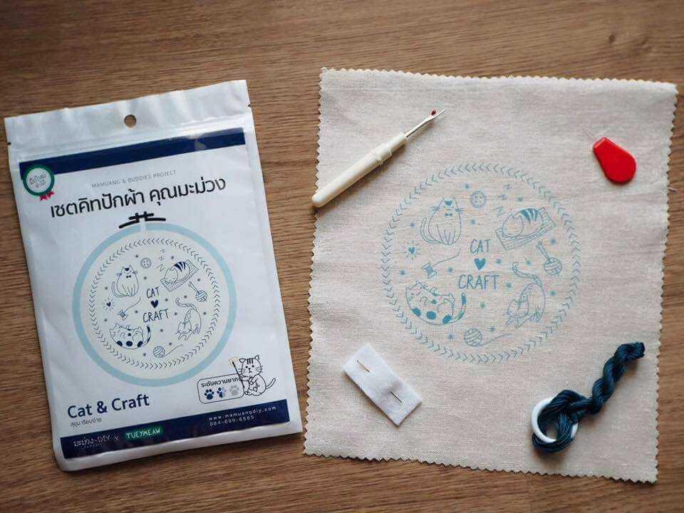 ชุดคิทปักผ้า คุณมะม่วง ลาย Cat & Craft